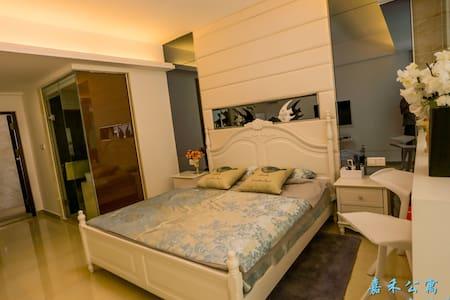 三亚大东海嘉禾公寓温馨大床房