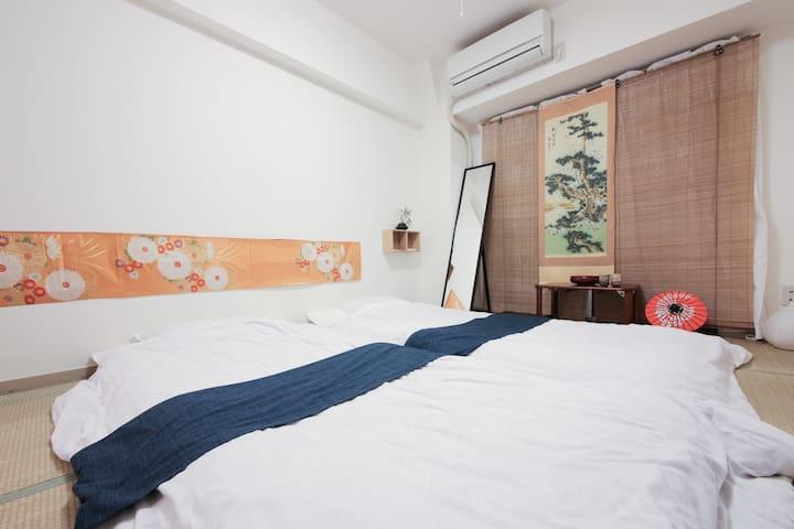 【4min walk Shibuya sta.】Japanese classic room/Wifi - Shibuya-ku - Apartamento