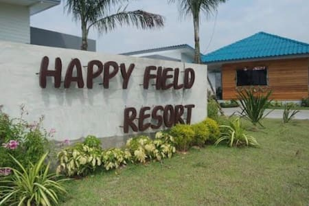 Happy Field Resort