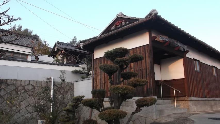 ゲストハウス古民家en - Asakuchi-shi - Dům pro hosty
