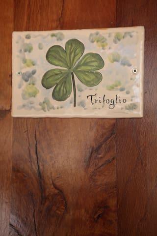 Trifoglio - Urbino - Apartemen