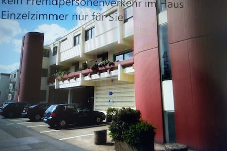 modernes Appartement in Dortmund Transfer möglich