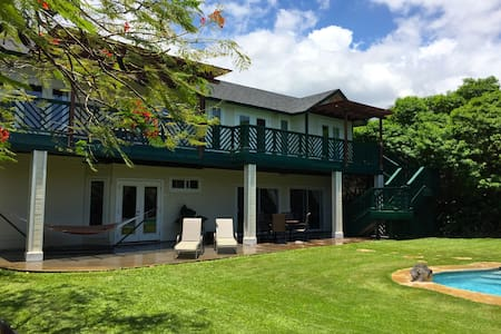 Stunning Big Home, Private Pool and Yard, Views! - Waikoloa Village - Casa