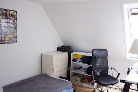 Room in the heart of Aalborg - Aalborg - Apartment