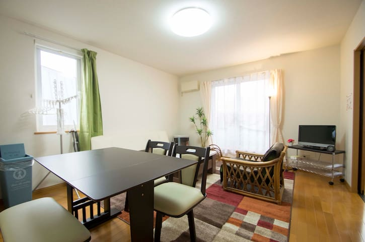 Relax place near park & subway B1/Free parking - Sapporo - Apartment