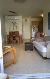 Rosh Ha Ayin forest apartment - ראש העין - 아파트