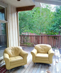 Private Family & Friends Cabin Retreat with Pool - Carmel Valley - Blockhütte