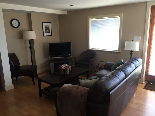 Private One bedroom Suite in North Vancouver - North Vancouver - Hus