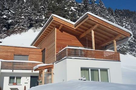 Appartement mit Blick in die Berge - Pettneu am Arlberg - Kondominium