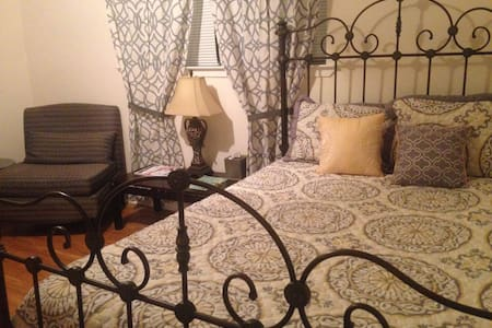 New Orleans Area Home/Private Rooms - Metairie - House
