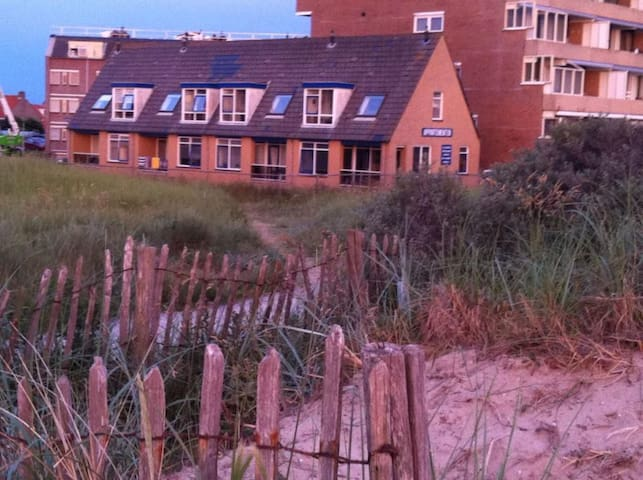 apartment 150 m from the beach - Egmond aan Zee - Byt