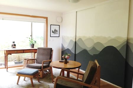 Bamboo Aurora Room. Torquayuyt - Torquay