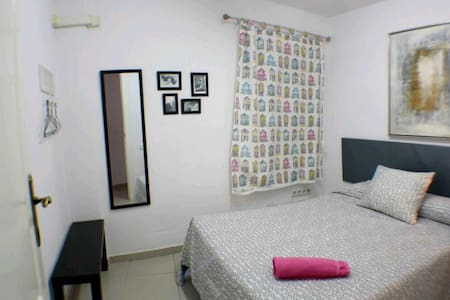 Triana  doble a 10mnt d la catedral - Apartment