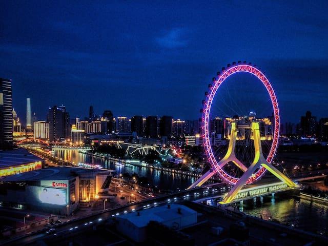 天津之眼观景双人主卧 - Tianjin - Apartment