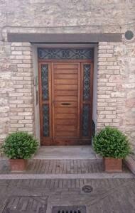 center of Assisi - Assisi - Appartamento