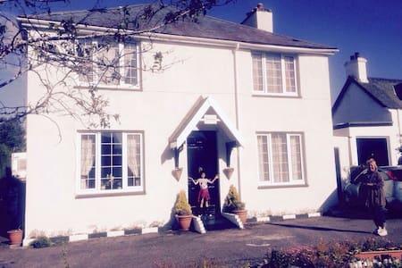 Tiverton House Lairg IV27 4DB - Lairg - Casa