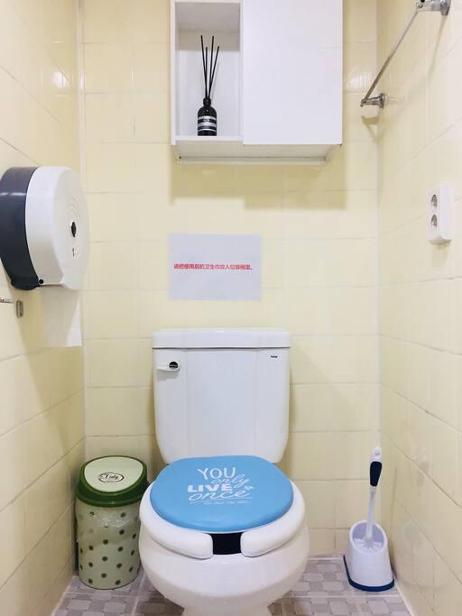 깔금한 화장실#