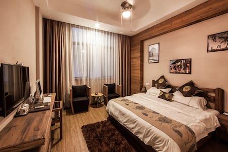 武夷山陶然雅居客栈Tanran Inn(Double room大床) - Nanping - วิลล่า