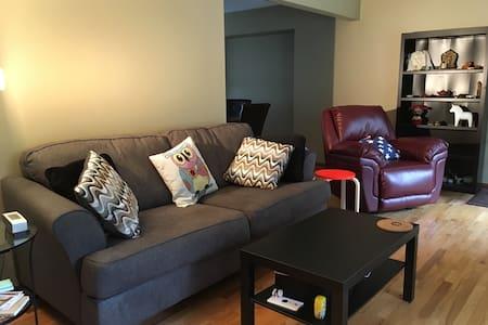 近曼大的温馨房间 - Winnipeg - Wohnung