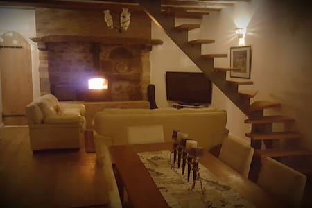 Typical Limousin cottage for grabs - Appartement