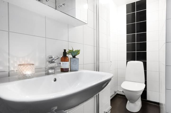 Słoneczne mieszkanko w Baartoszycach - Bartoszyce - Apartment