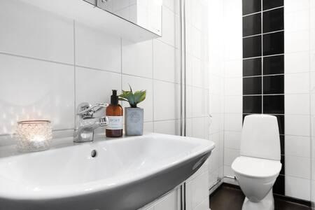 Słoneczne mieszkanko w Baartoszycach - Bartoszyce - 公寓