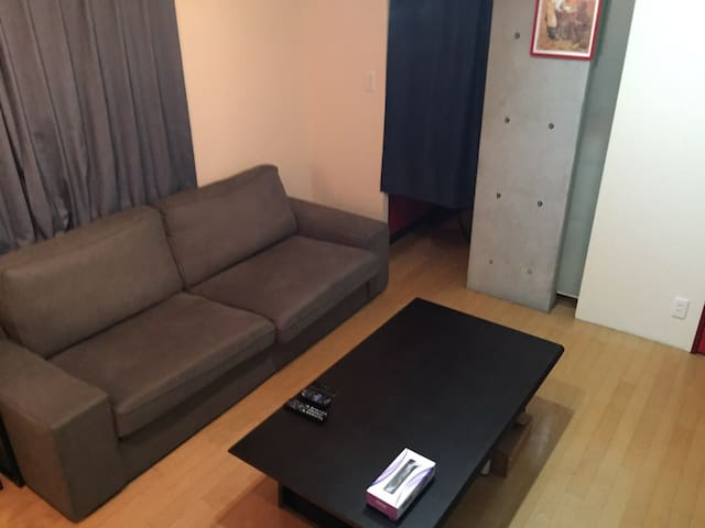 Quiet location in the heart of Tokyo! - 渋谷区 - Departamento
