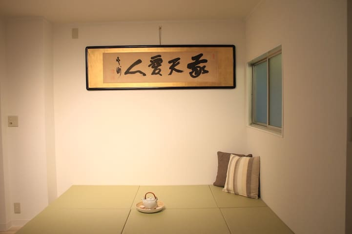 """Small space called """"chashitsu"""" where you sit in """"seiza"""" posture and enjoy tea"""