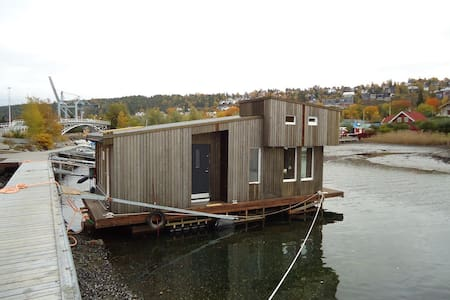 Fantastic houseboat in Oslo, 10 min from downtown - Andre