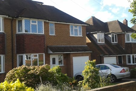 Suton Coldfield, close to the Park and trains - Sutton Coldfield