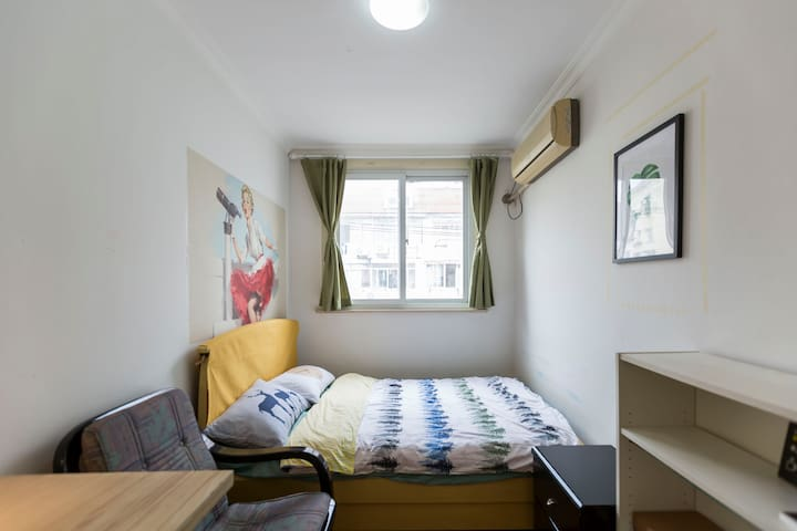 Cozy Apartment near Jing'An Temple, in Jiangsu Rd - Xangai - Apartamento
