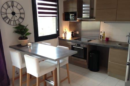 Charmant Appartement avec Jardin - Bussy-Saint-Georges - Appartement