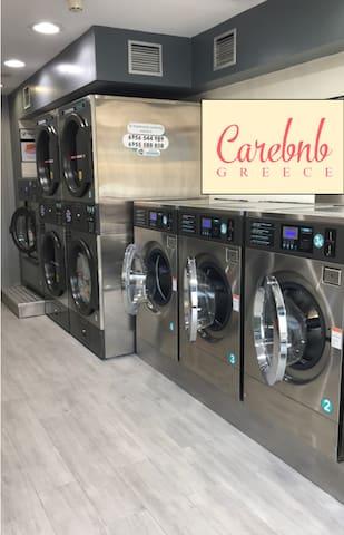 Laundromats - Kalithea