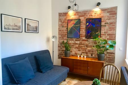 Vintage Modern Studio - comfortable location