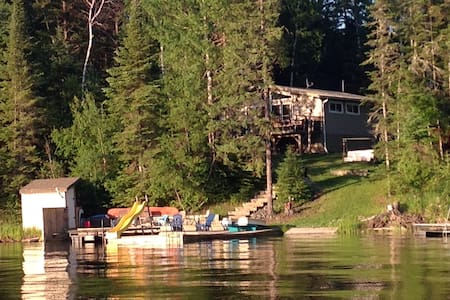 Lakeside Loon's Nest/Kenora -family & pet friendly
