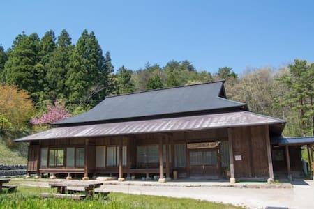【弥栄ふるさと体験村】お医者様の住んでいた古民家「桑田」に泊まろう - Hamada