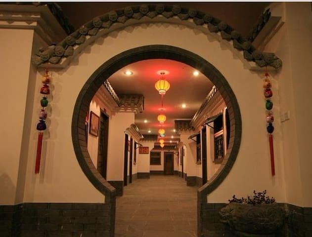 西安城墙下中国风设计的多人间 - Xi'an - Studentrum