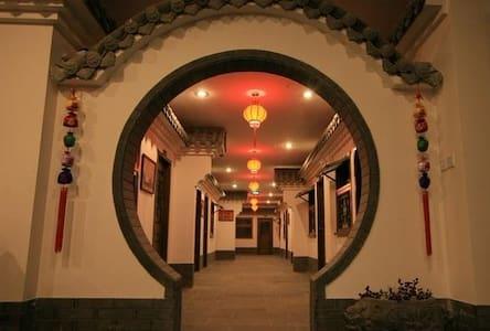 西安城墙下中国风设计的多人间 - Xi'an