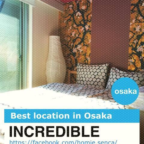 20 sec to Sta Center of Osaka city! - 大阪市 - Apartment