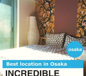 20 sec to Sta Center of Osaka city! - 大阪市 - Appartement