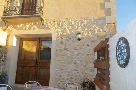 CASA RURAL APOL. 4 estrellas. Provincia de Segovia