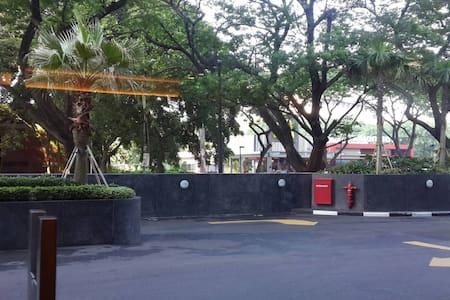 Cozy Apartment at U Residence 2 Supermall Karawaci - Tangerang - Apartament
