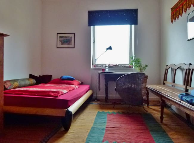 Welcome in Kassel - Kassel - Apartment