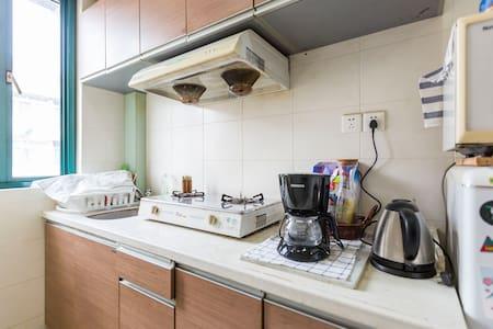 cozy room in Former Frecn Concession,Shanghai - Shanghai - Appartamento