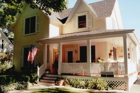 Lovely Summer Home in Charlevoix - Charlevoix
