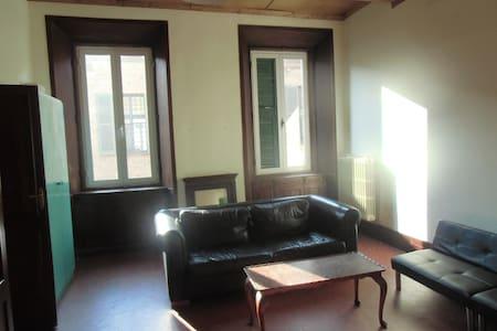 Nel cuore di Ferrara - Ferrara - Apartment