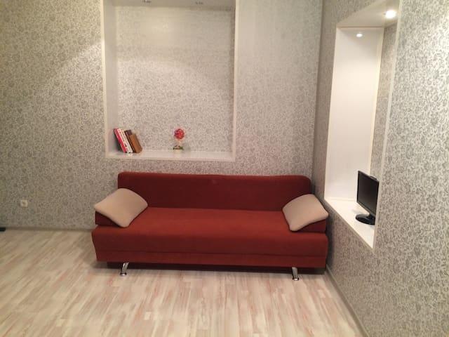 Уютная студия в самом сердце города - Астрахань - Lägenhet