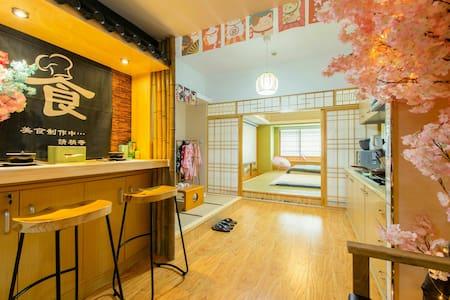 朴宿/美居【和风】中山广场城市中心地铁旁,超大高清投影的高层日式房间,可以入住2-6人