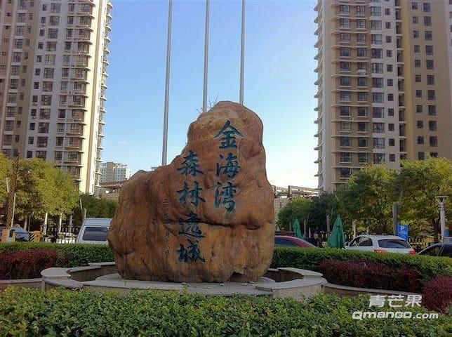 小区大门 gate of apartment