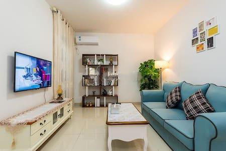 豪华海景房,躺在卧室,可以观看窗外无敌海景,舒适惬意。 - Shenzhen